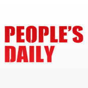 PeoplesDaily官方下载
